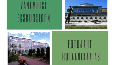 Photo of Elva Huviala- ja Koolituskeskus korraldab koolivaheajal põneva ekskursiooni Tartusse